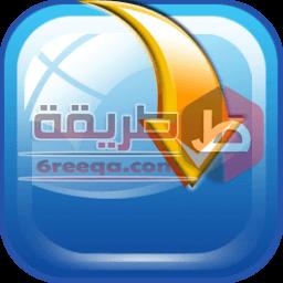 تحميل برنامج لعمل الايقونات والتعديل عليها IconCool Studio Pro التجريبي