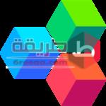 OfficeSuite تطبيق