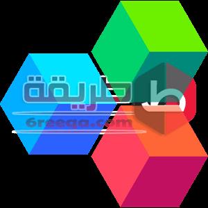 تحميل برنامج فتح ملفات xlsx للاندرويد مجانا
