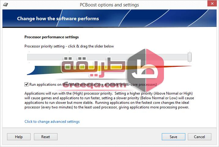 PCBoost برنامج
