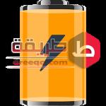 تطبيق تسريع شحن الهاتف للاندرويد Super Fast Charger مجانا