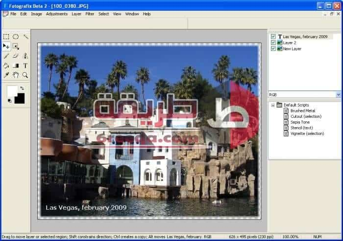 fotografix برنامج