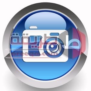 fotografix تحميل برنامج