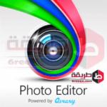 السيلفى للويندوز فون 2018 Aviary Photo Editor افيارى 5