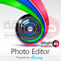 برنامج السيلفى للويندوز فون 2018 Aviary Photo Editor افيارى – 5