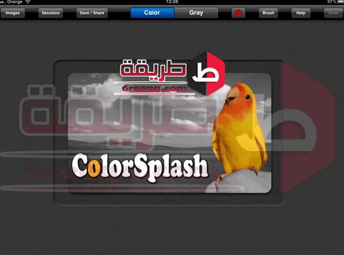 برنامج تحسين جودة الصور 2018 Photo Color Splash فوتو كلر سبلاش – 6