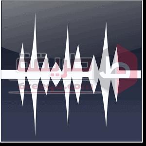 برنامج ازالة التشويش من الصوت للاندرويد