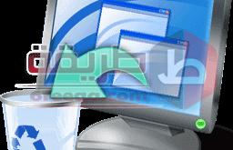 تحميل برنامج ازالة البرامج نهائيا من الكمبيوتر Total Uninstall مجانا