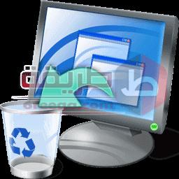 برنامج ازالة البرامج نهائيا من الكمبيوتر