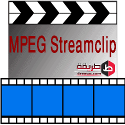 تحميل برنامج تعديل الفيديو ستريم كليب MPEG Streamclip مجانا برابط مباشر – 2