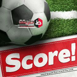 تحميل لعبة كرة القدم العالمية للموبايل سكور هيرو Score Hero