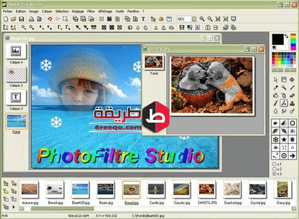 واجهة سهلة الاستخدام من أهم مميزات فوتو فلتر ستوديو – 3