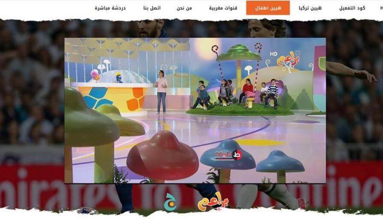 صورة اخري لقناة اطفال المشفره التابعة لمجموعة بي ان سبورت