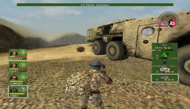 لعبة Desert form 3