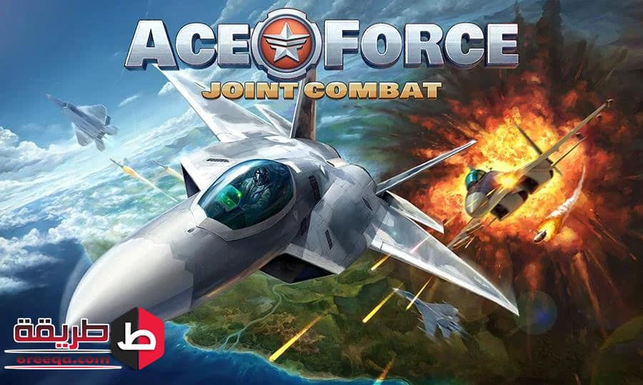 Ace Force