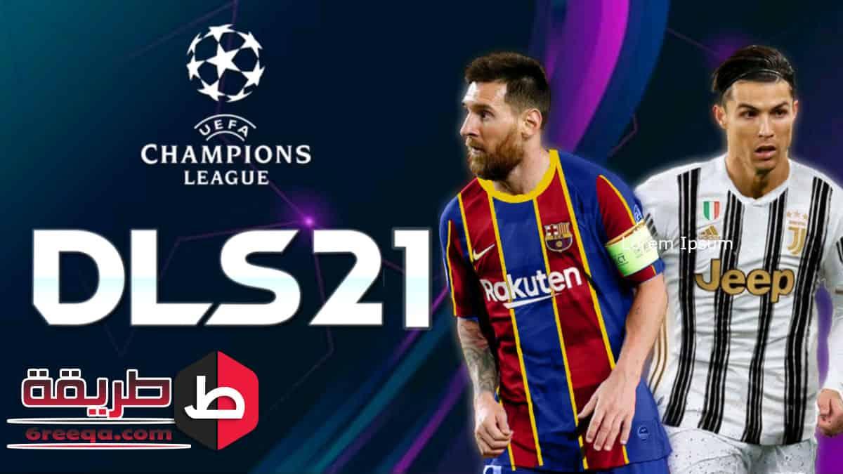 Dream League Soccer6