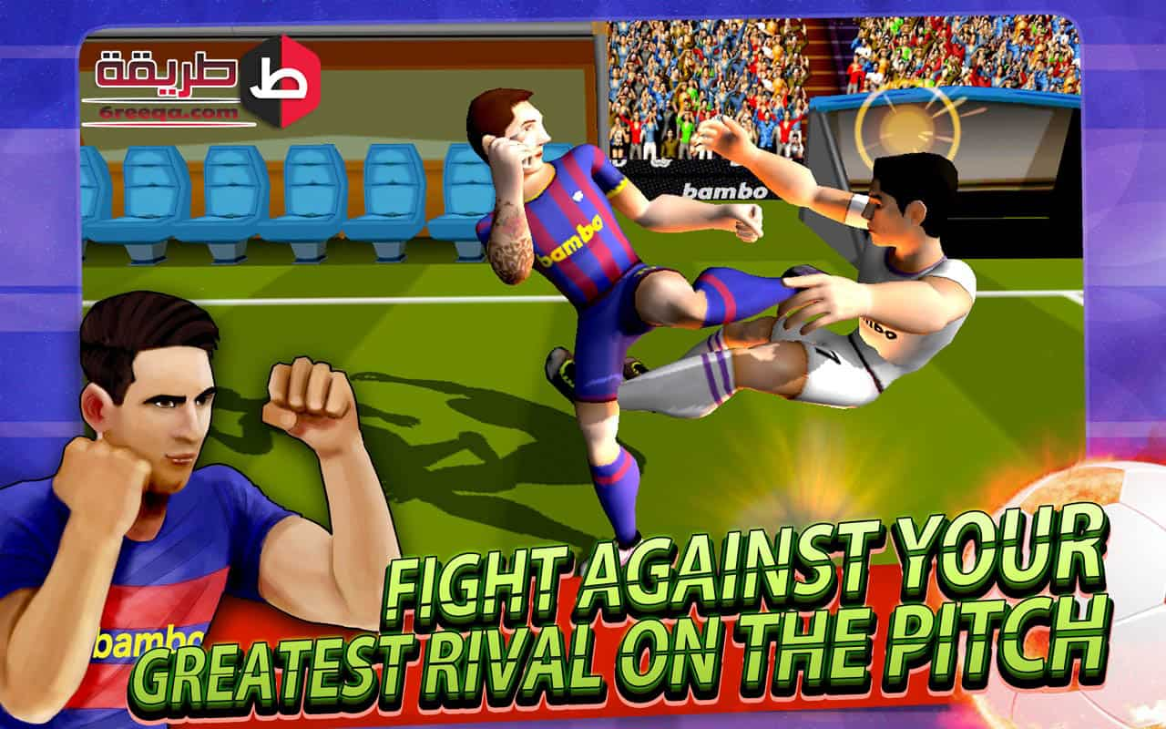 Fight soccer football players