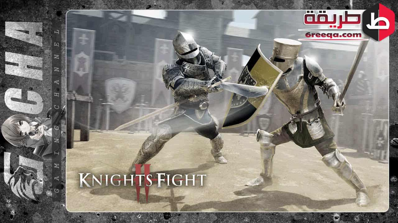 Knights Fight 2 Honor Glory