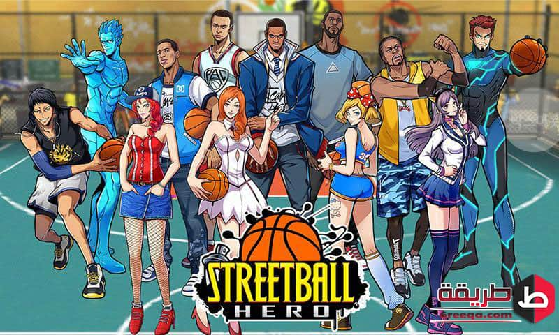 Streetball Herro