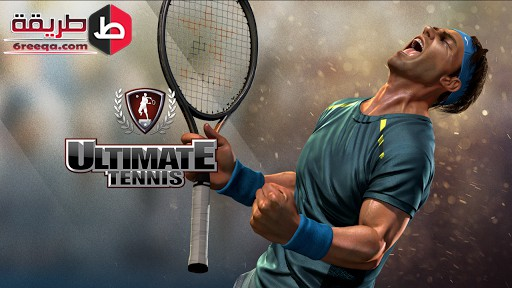 Ultimate Tennis 3D Online Sports Game