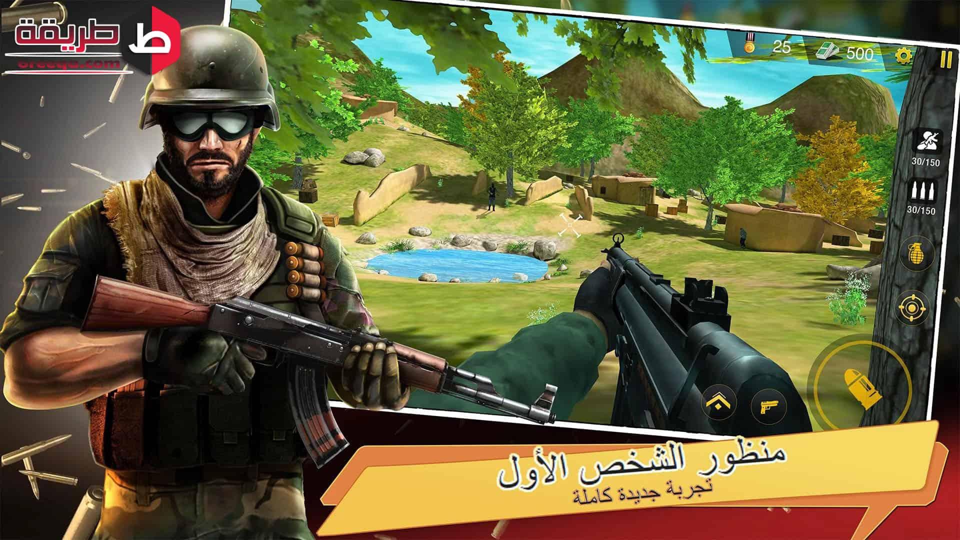 Yalghaar Free Shooting Games
