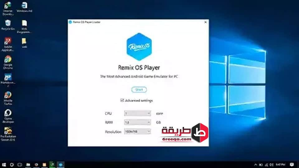 remix os player 1549258556