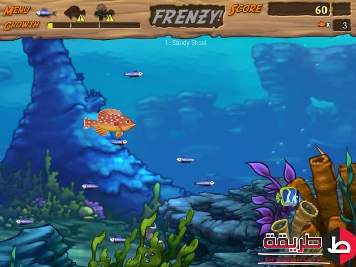تحميل لعبة السمكة 4