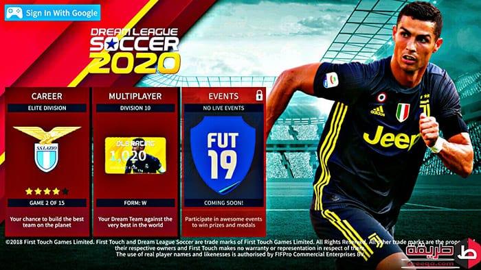 تحميل لعبة Dream League Soccer 2020