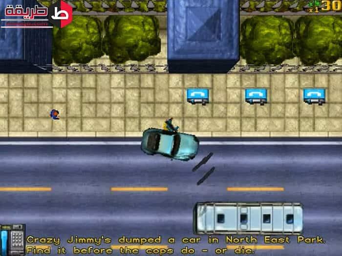 تحميل لعبة GTA 1