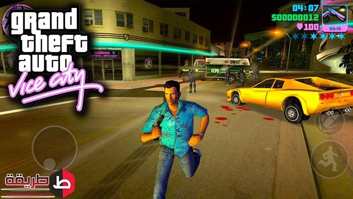 تحميل لعبة GTA 12