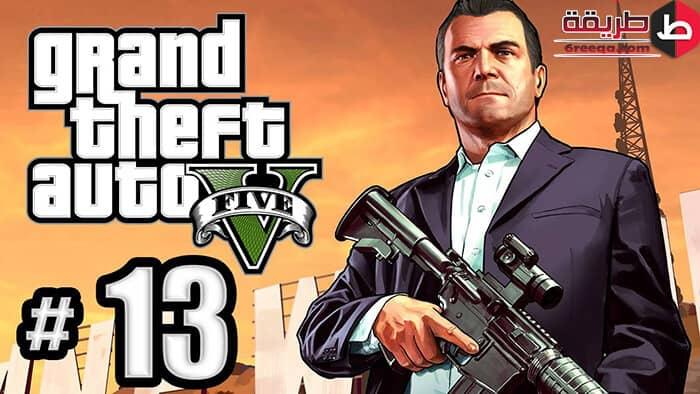 تحميل لعبة GTA 13