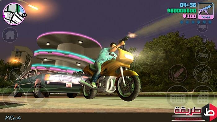 تحميل لعبة GTA 15