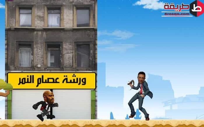 تحميل لعبة GTA Mohamed Ramadan