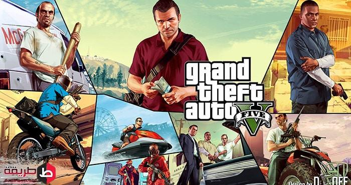 تحميل لعبة GTA V