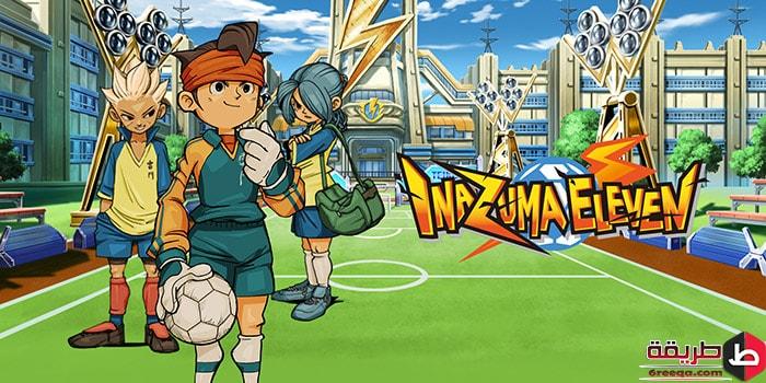 تحميل لعبة Inazuma Eleven