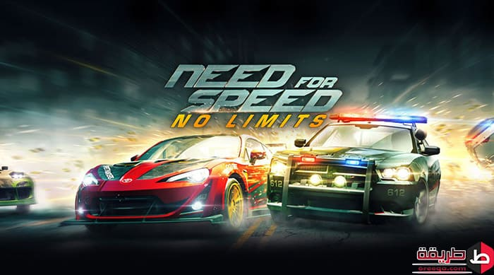 تحميل لعبة Need For Speed No Limits