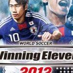 تحميل لعبة Winning Eleven 2012