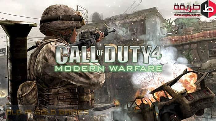 تحميل Call Of Duty 4