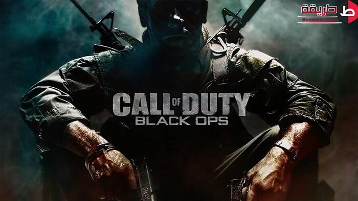 تحميل Call Of Duty Black Ops 1