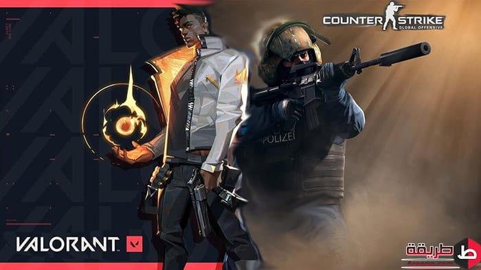تحميل Counter Strike Global Offensive