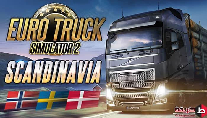تحميل Euro Truck Simulator 2