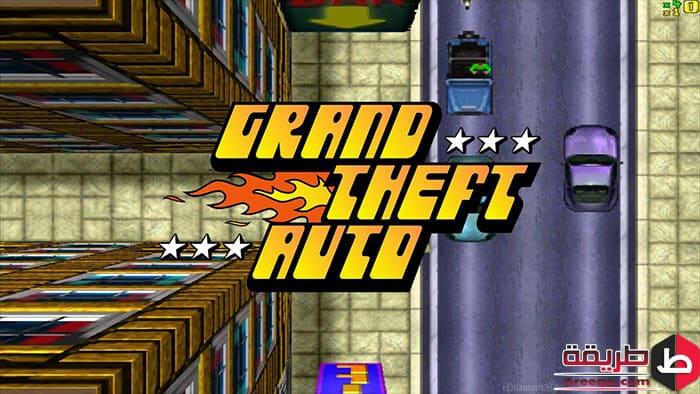 تحميل GTA 1