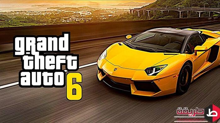 تحميل GTA 6
