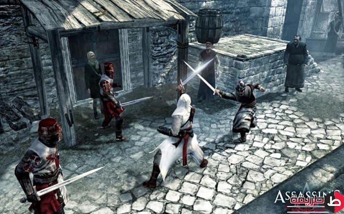 تنزيل لعبة Assassin's Creed 1