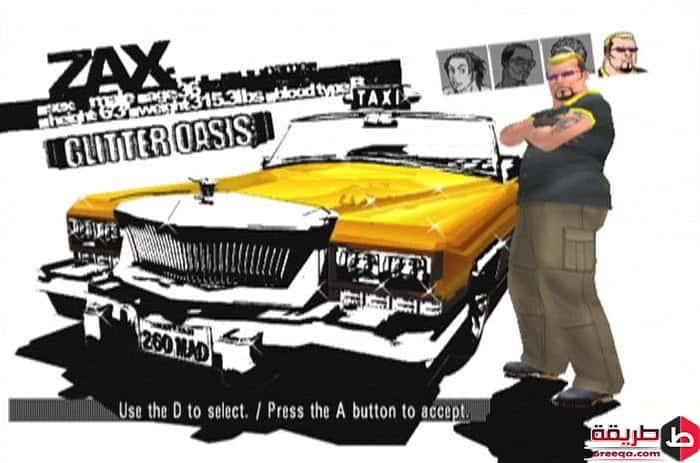 تحميل لعبة Crazy Taxi 3 للكمبيوتر