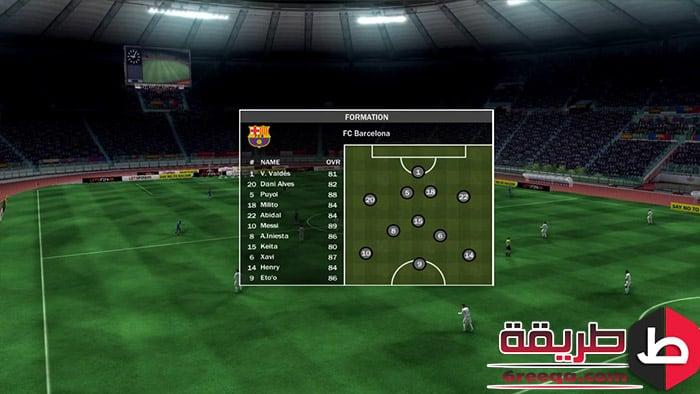 تنزيل لعبة Fifa 2009