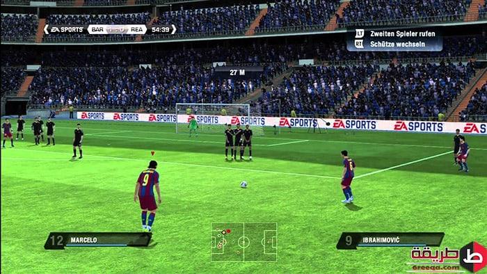 تنزيل لعبة Fifa 2011
