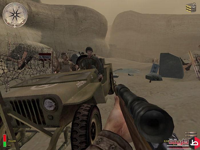 تحميل لعبة Medal Of Honor القديمة للكمبيوتر