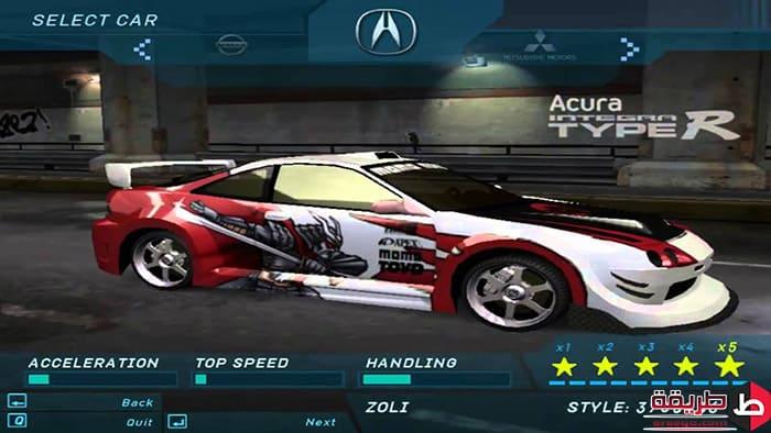 تحميل لعبة Need For Speed Underground 1 للكمبيوتر