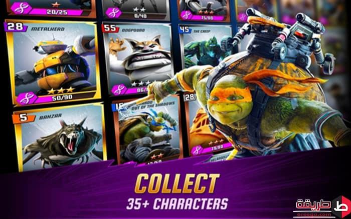 تنزيل لعبة Ninja Turtles 5